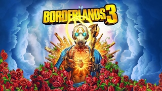 Правильный саундтрек для Borderlands 3 трейлера «Счастливы вместе»