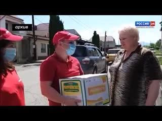 Сюжет из передачи Специальный репортаж Россия 24 КБР – 03 июля 2020 года