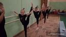 хореография для гимнасток