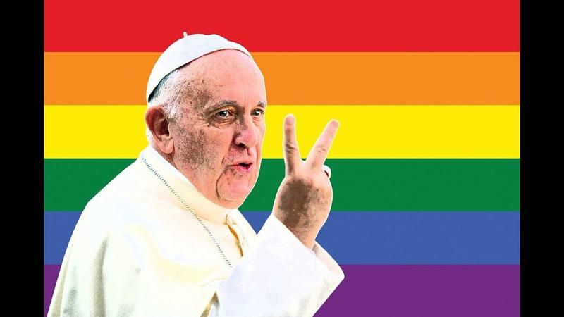 Папа римский Франциск за ЛГБТ, У ШЕВЦОВА ЛУЧШИЕ ПОДПИСЧИКИ ФранцискЧитайБиблию