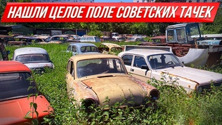 Двести уникальных машин на стоянке в Москве - кто их здесь оставил? #тачказарубль #ДорогоБогато