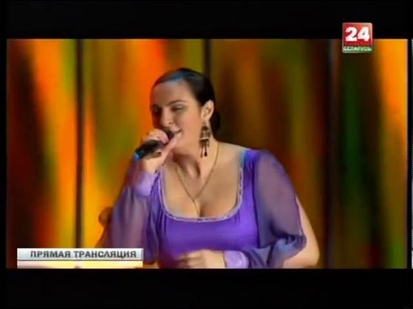 Алёна Петровская Елена Ваенга Полынь трава Славянский базар 2013