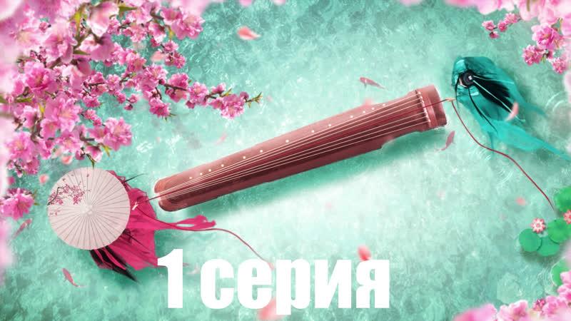 YUPIMIX Выходи за меня Marry Me русские субтитры 1 серия