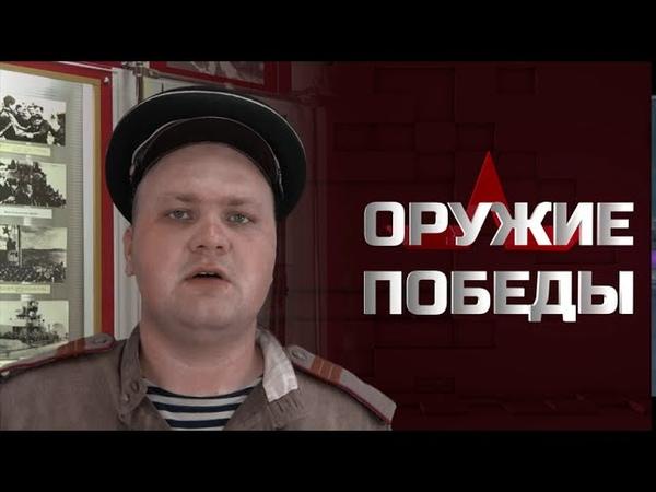 Тульский Токарев ТТ Легендарный пистолет Оружие победы