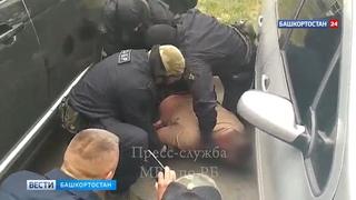 В Уфе бойцы СОБРа жестко задержали подозреваемого в педофилии