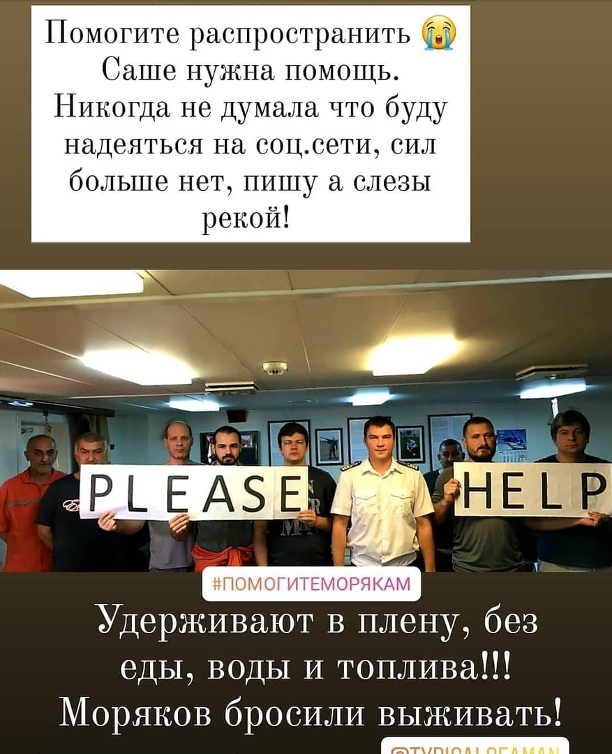 Пожалуйста помогите распространить информацию.