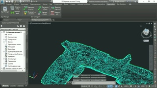 Подсчет объемов в AutoCAD Civil 3D