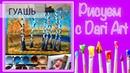 Видео урок! Рисуем гуашью осенний пейзаж с березами! Dari_Art