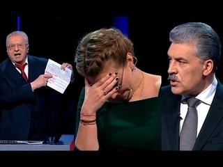 Эксклюзив! Скандальные дебаты у Соловьева (). Выступления Грудинина, Собчак и Жириновского