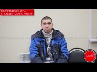 В Белгородской области водитель и пассажир избили пешехода