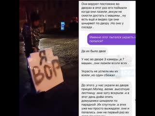 Наказание для вора в Одессе