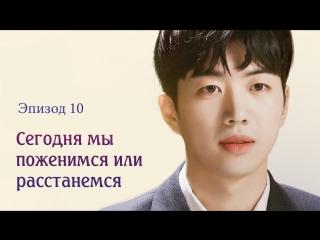 FSG NS Счастливый конец | Flower Ever After Сезон 1 10/10 рус. саб