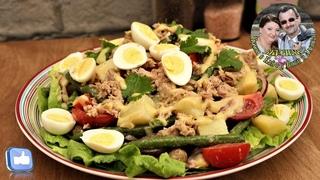 Французская кухня. Салат «Нисуаз» с тунцом. Салат без майонеза.  Лучшая закуска на любой стол.