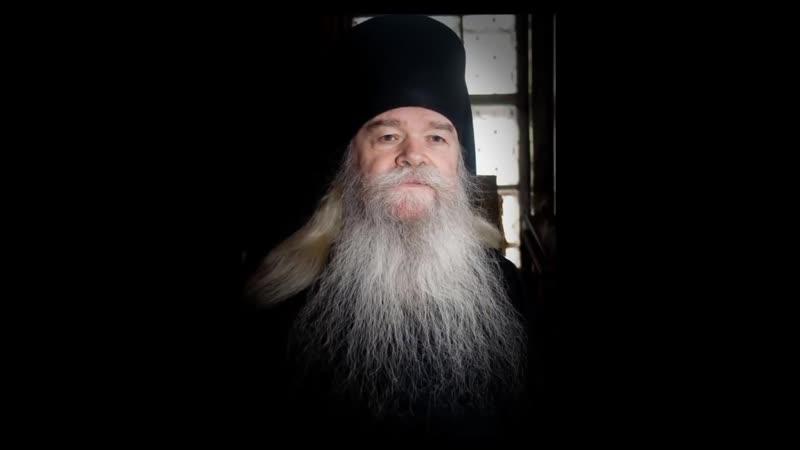 Старец Иоанникий Чихачево духовные советы Часть1 Родителям как жить и исправлять ошибки