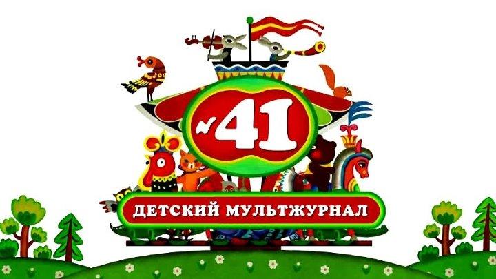 Карусель 32 выпуска*
