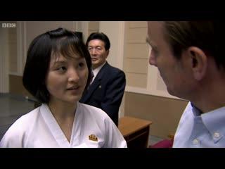 A Rare Look Inside Kim Il Sung University   Panorama   BBC