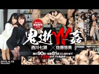 Tokyo-Hot n1037_Yumi Sato,Nanase Nishikawa_Uncensored