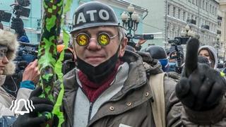 Цепь солидарности, акция в поддержку Навального в Москве. Новости БЕЛРУСИНФО 14 февраля 2021