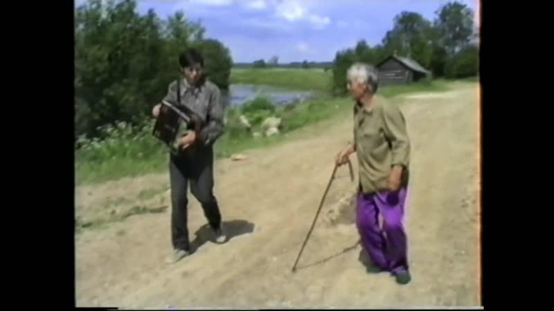 Проходка по деревне из видеофонда МУК ЧМР Межпоселенческий центр традиционной народной культуры с Воскресенское