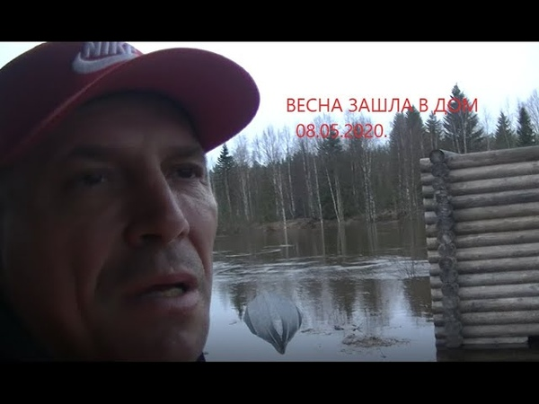 Подъём воды Паводок г Ухта Судоверфь Коми край Ukhta