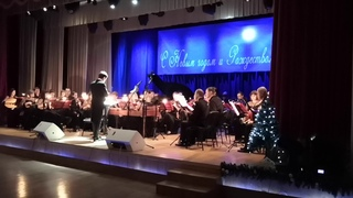 Старо-Новогодняя открытка от Липецкого государственного оркестра русских народных инструментов