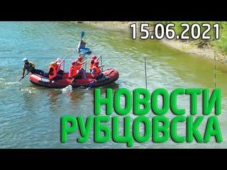 Новости Рубцовска ()