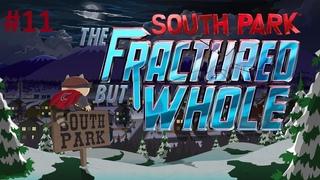 South Park: The Fractured But Whole Platinum Walkthrough #11