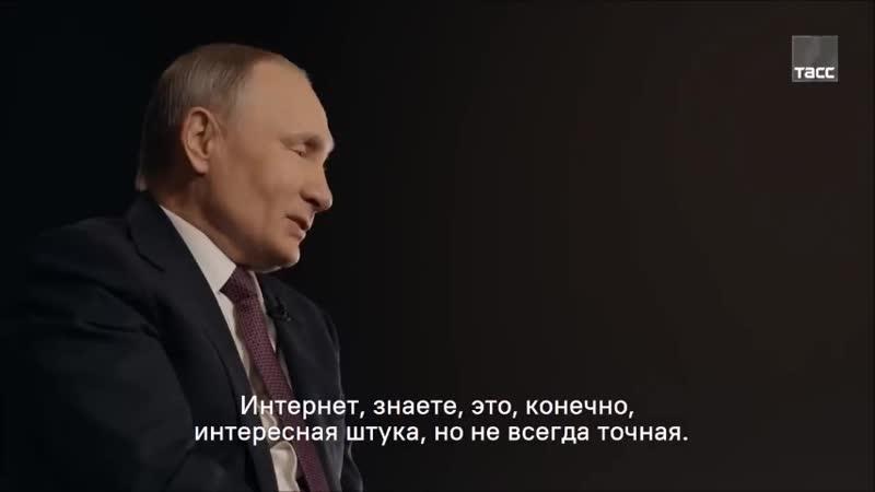 Словечки Путина Из за аномально тёплой погоды в России распустилось правительство