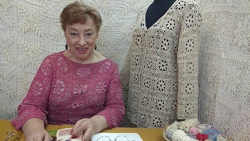 Жакет Славянка Мастер класс по вязанию крючком от О С Литвиной
