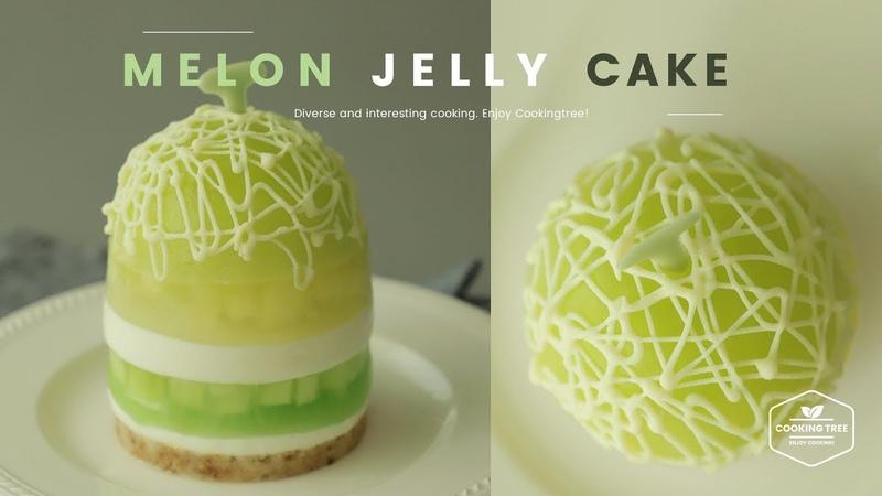 멜론 젤리 케이크 만들기 Melon Jelly Cake Recipe Cooking tree 쿠킹트리*Cooking ASMR