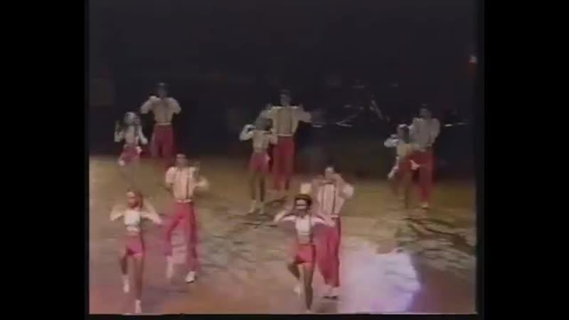 1995 WM Junioren und Formationen