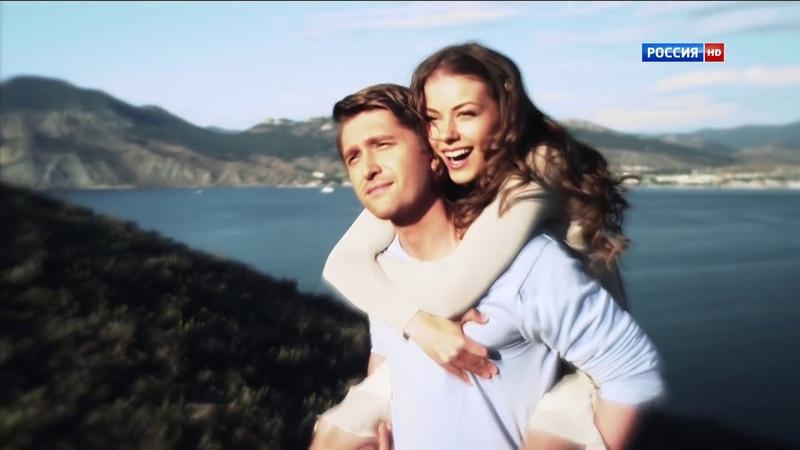 Антон и Вера Верни мою любовь