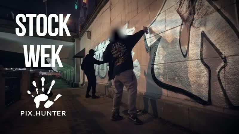 STOCK WEK OSM Night city