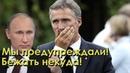 Ответ готов! Россия заперла корабли НАТО. Минобороны готовит интересный сюрприз в Карабахе