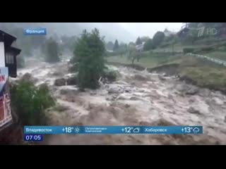 11 человек пропали без вести, снесены дома и мосты во время шторма на юго-востоке Франции.
