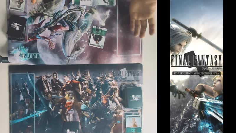 Краткий обзор геймплея и правил Final Fantasy TCG