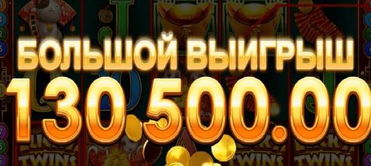 Выигрыши мелких ставок казино как играть на картах в happy wheels