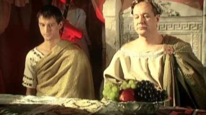 Калигула нездоровая страсть императора - В поисках истины