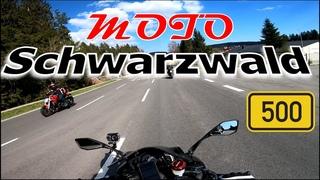 Мотопокатушки в Шварцвальде на Kawasaki Z1000 SX/Германия/Triberg-Waldshut/Рейн/Граница с Швейцарией
