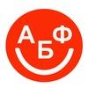 АБФ Минск