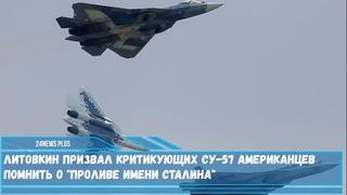 Пилоты F-22 пытаются лишний раз избежать встречи с российскими Су-35 не говоря о Су-57