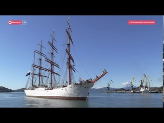 Крупнейшее в мире учебно-парусное судно барк «Седов» прибыл в Петропавловск-Камчатский
