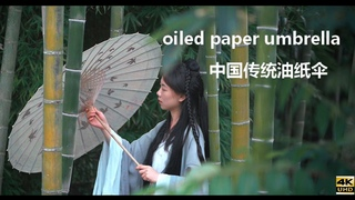 Традиционный китайский зонт своими руками DIY丨Chinese style oiled paper umbrella】丨小喜XiaoXi丨做了一把拥有千年历史文化的