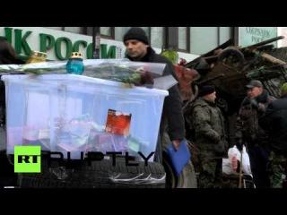 Активисты на Майдане собирают пожертвования семьям погибших и пострадавшим в ходе столкновений