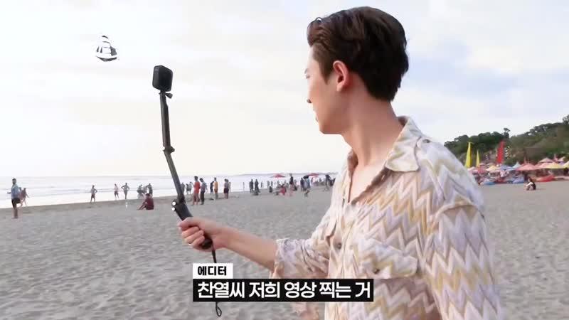 Chanyeol highcut