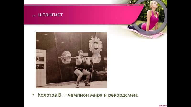 Легенды Артинского спорта
