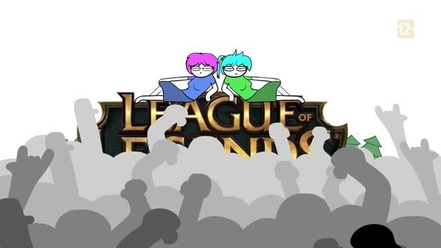 Стань Легендой Создано совместно с сообществом League of Legends
