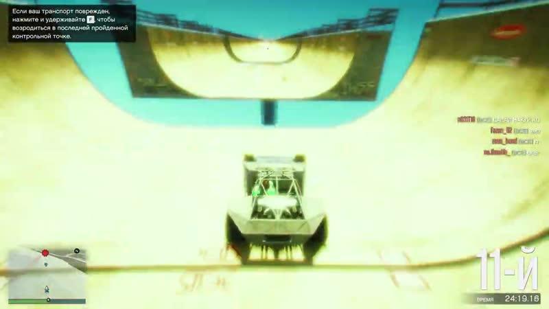 Coffi Channel СОРВАЛ ГОЛОС ИЗ ЗА ЭТОГО СПУСКА САМАЯ ХУДШАЯ СЕРИЯ НА АДСКОМ СПУСКЕ В GTA 5 ONLINE