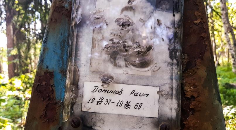 Старое татарское (мусульманское) кладбище, изображение №9