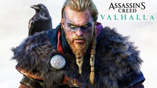 Assassins Creed Valhalla ► Прохождение #79.